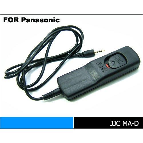 kabelová spoušť JJC pro Panasonic