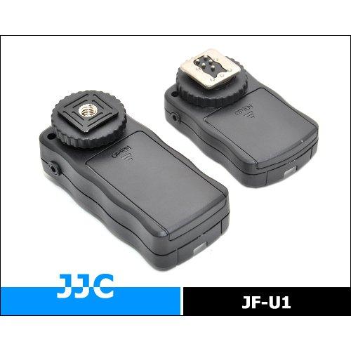 JJC odpalovač a přijímač JF-U1