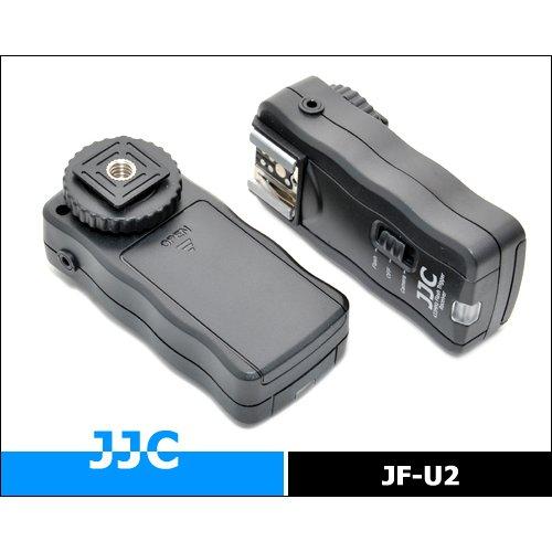 JJC odpalovač a přijímač JF-U2