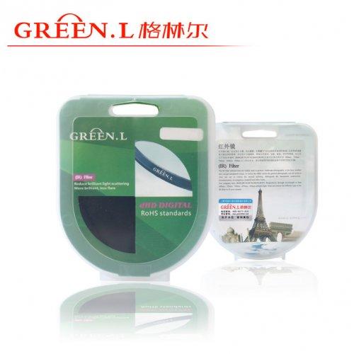 Ultra slim IR 720nM Infra filtr Green-L 46mm