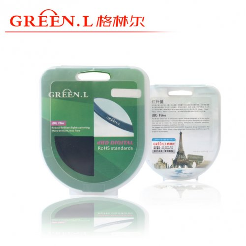 Ultra slim IR 720nM Infra filtr Green-L 46mm